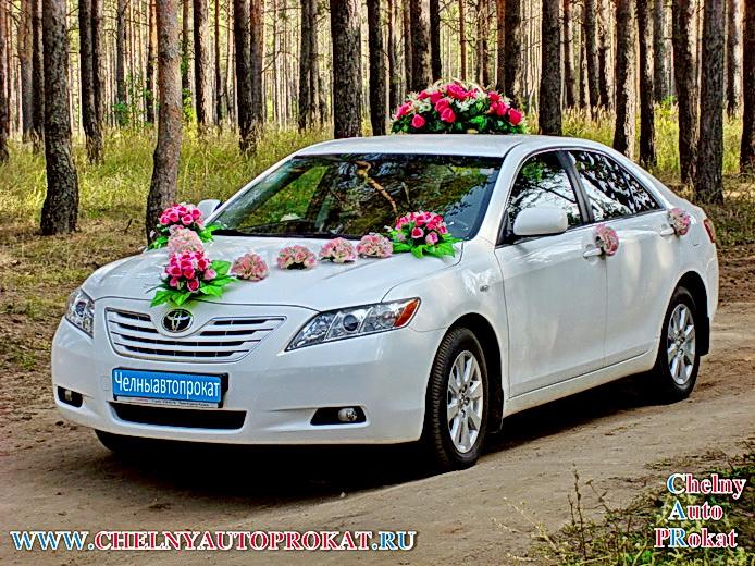 Авто на свадьбу челны свадьба